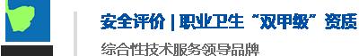 亚搏体育官网网址集团