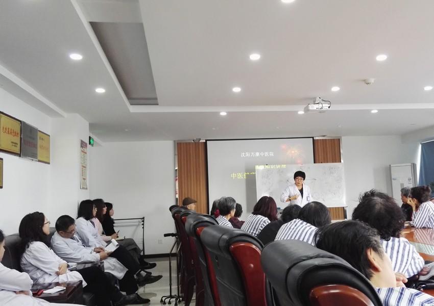 2018年3月万康中医院健康教育大讲堂正式开课