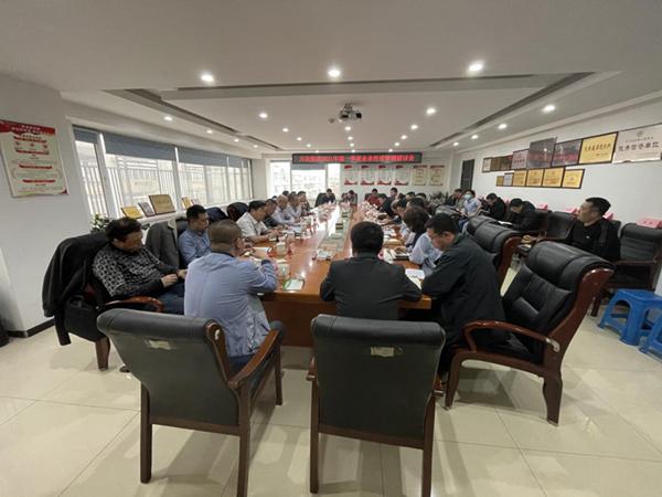 亚搏体育官网网址集团召开2021年第一季度企业经营管理研讨会